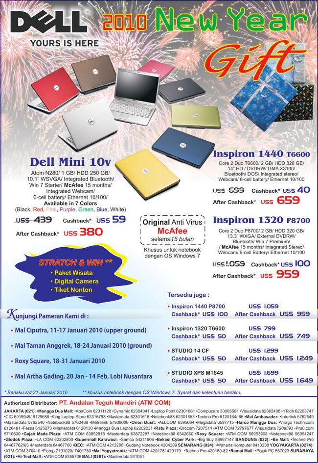 Iklan Koran Dell colour