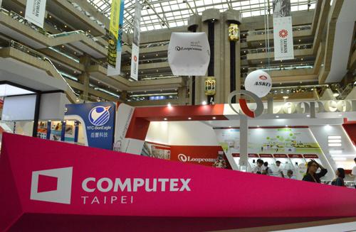 Computex Taiwan-Biskom-5
