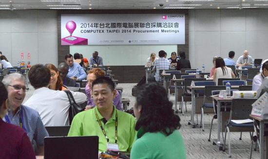Computex Taiwan-Biskom2