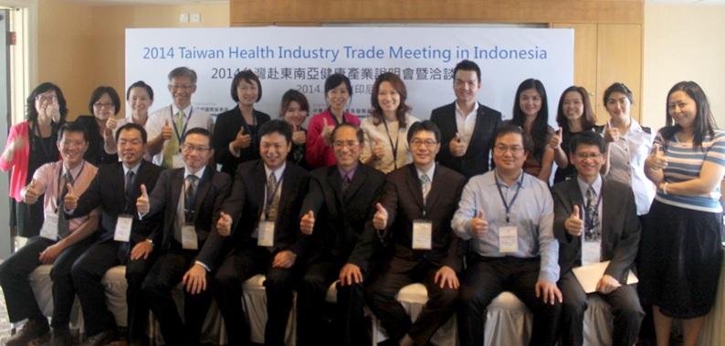 Taiwan Health Industry Trade Meeting-Biskom-2