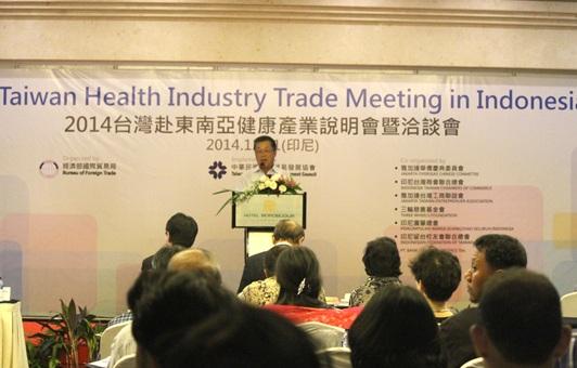 Taiwan Health Industry Trade Meeting-Biskom-3