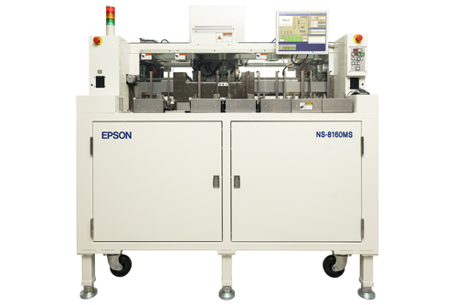 EPSON IC Handler-0101_small